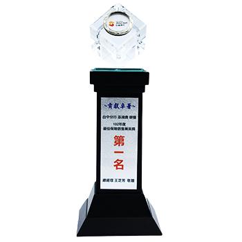 孫鴻貴 102年度最佳保險銷售菁英獎