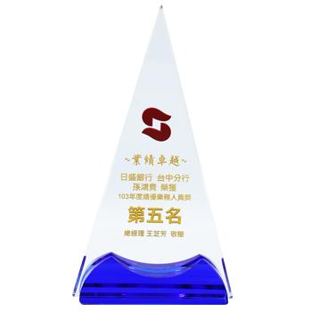 孫鴻貴 103年度績優業務人員獎