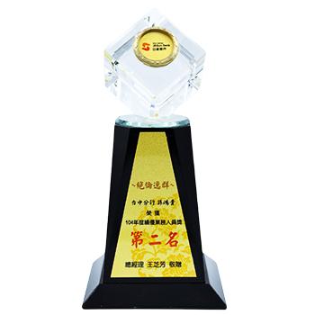 孫鴻貴 104年度績優業務人員獎